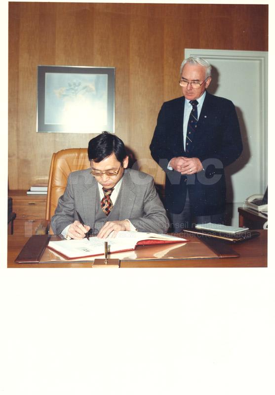Dr. Sakamura - MITI Japan 1986 003