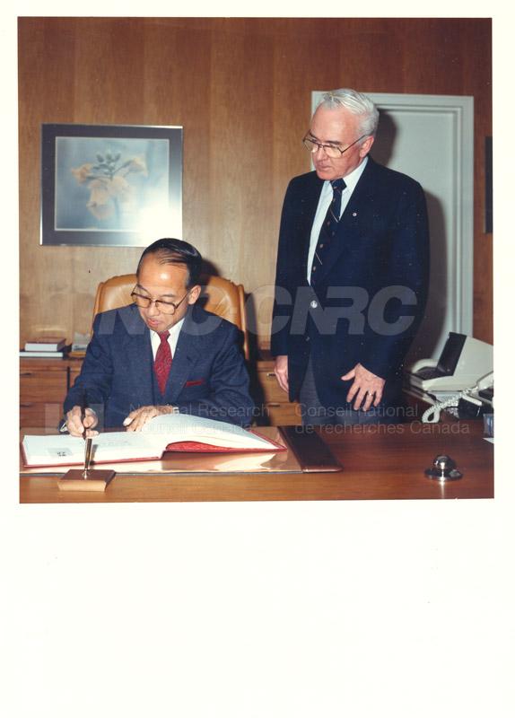 Dr. Sakamura - MITI Japan 1986 002