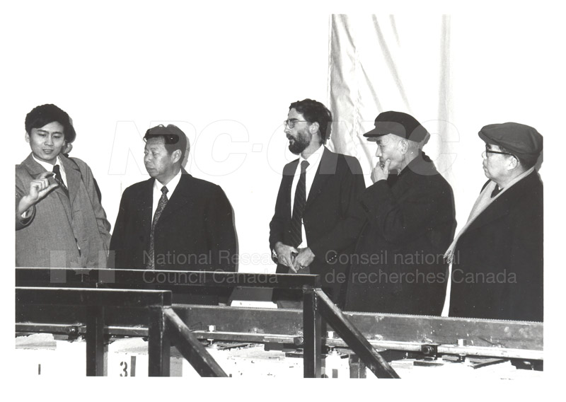 Visit of a Study Delegation on Science and Technology from People's Rep. of China 1982 003