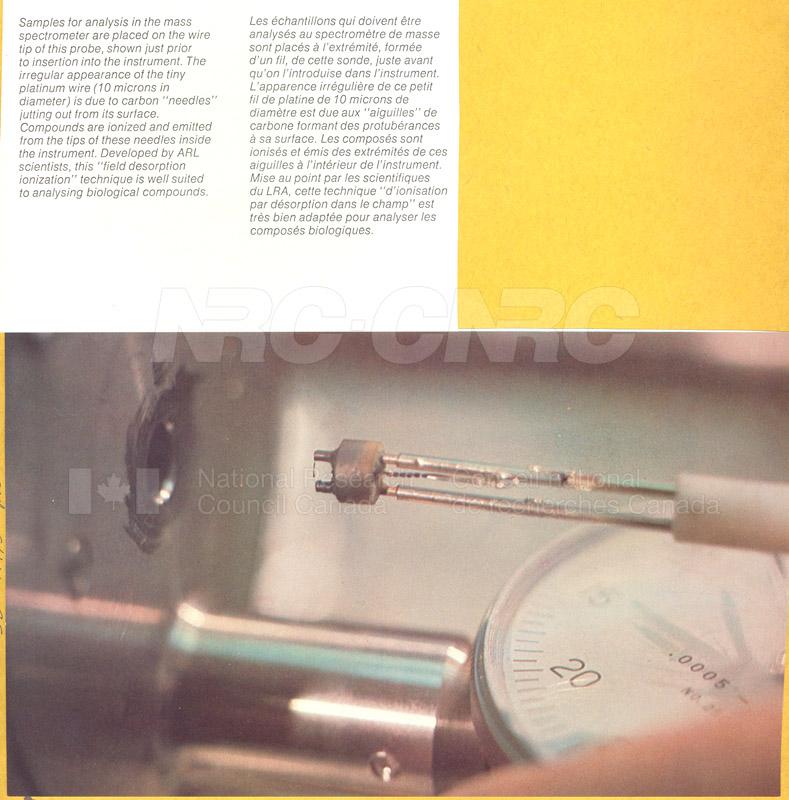 Brochure- Atlantic Regional Lab 82-01-008