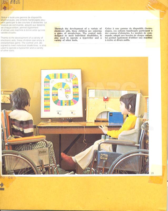 Brochure- Electrical Engineering 82-05-018
