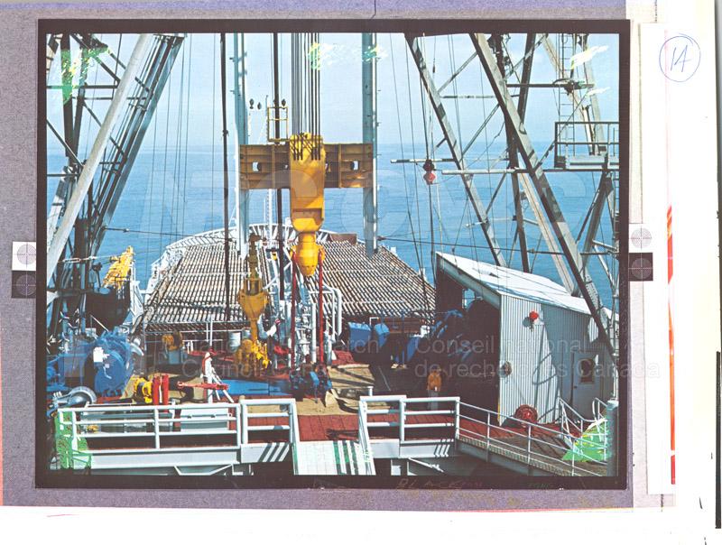 Brochure- Atlantic Regional Lab 82-01-047
