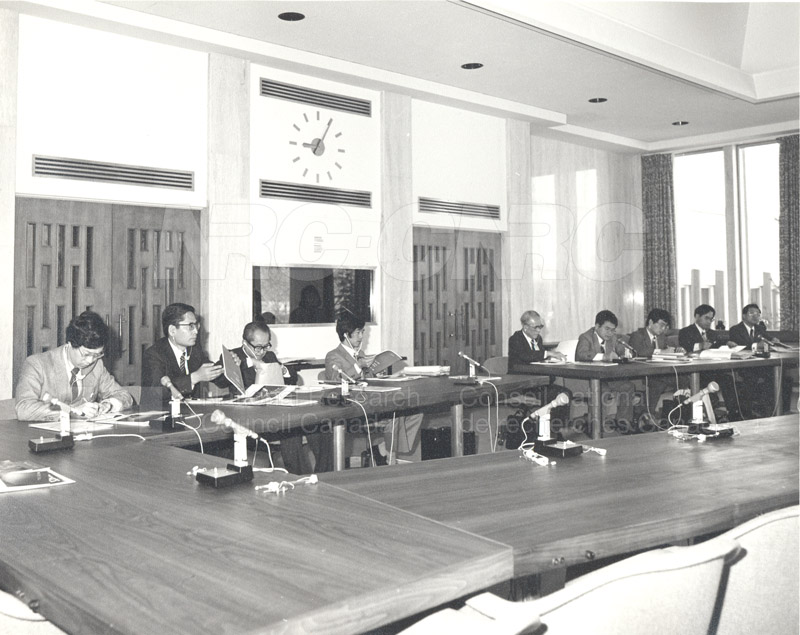 Visit of a Survey Mission from the Council of Science and Tech. Japan 1983 004