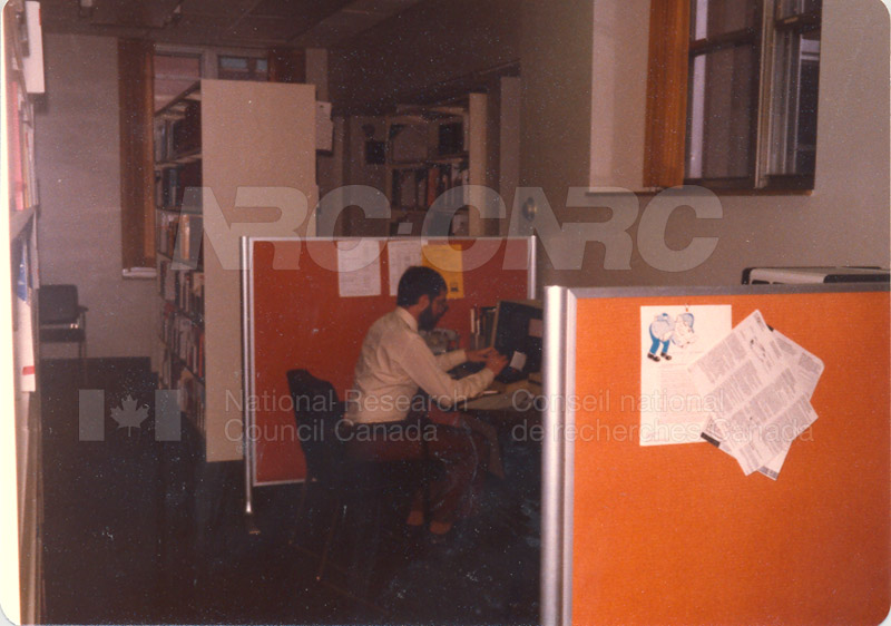 IMI Library Branch- 1980 005