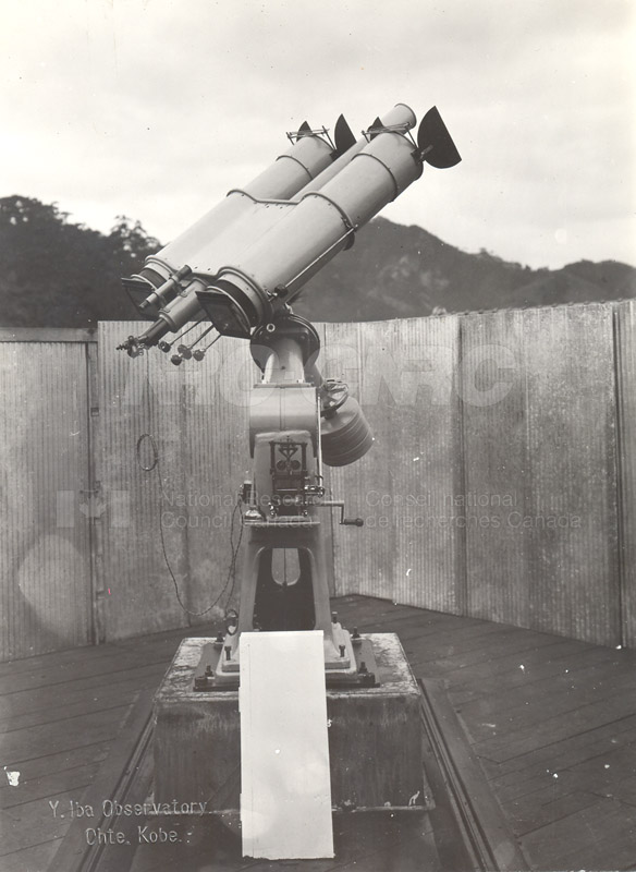 Telescopes- Y.lba Observatory Ohte, Kobe 004